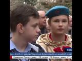 httpskianews24.runewsv-simferopole-vozlozhili-cveti-k-vechno