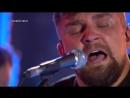 Соль от 25 09 16 Баста Полная версия живого концерта на РЕН ТВ