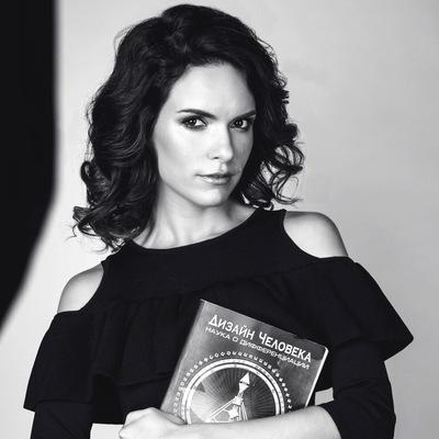 Дарья Карась