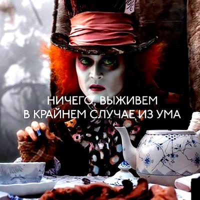 Ирина Гаффарова