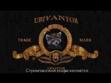 UBIVANTOR выходит на охоту в игре World of Tanks. Серия 14