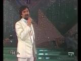 Алеся - Сябры _песня года 1981_