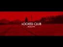 ПУДРА - 8 декабря  Locked Club (RU)  1080p