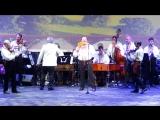 оркестр ансамля Жок