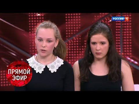 Обвиняют в непристойных домогательствах: новый скандал в театре. Малахов Прямой эфир онлайн 14.06.18