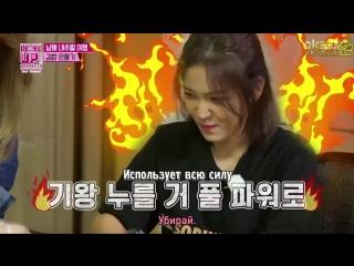 180122 Red Velvet @ Level Up Project Season 2 Ep.13 (рус.саб)