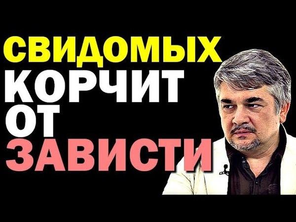 Ростислав Ищенко 16.05.2018