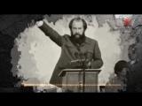 Предатель Родины - Солженицин А.И.