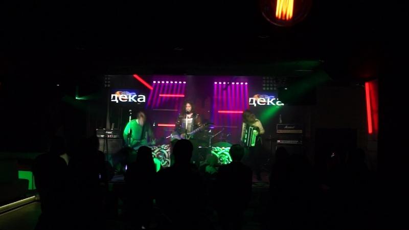 Viking/Folk Metal группа VARANG NORD! LIVE! 06/12/17 - Волгоград