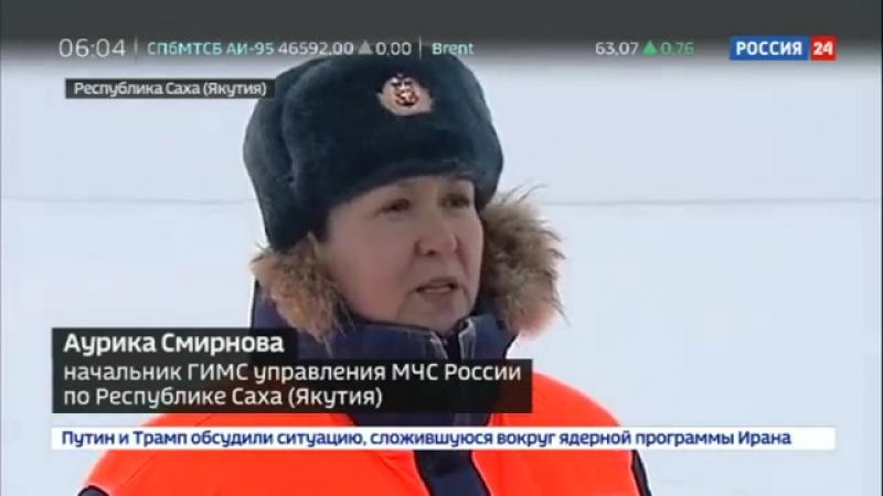 Одну из самых больших ледовых переправ через реку Лену открыли в Якутии - Россия 24