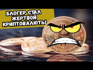 Дима Бикбаев. ХайпNews [16.01]