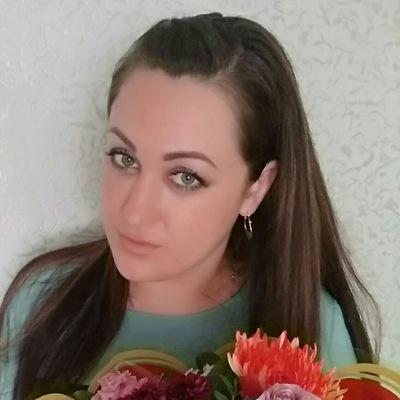 Кристина Храменкова