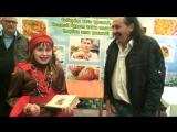 Лера Кудряшова, цыганка-гадалка на Агропромышленной выставке, 22.09.2017 год