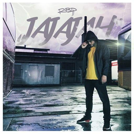 RBD альбом JaJaJah