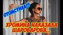 Дом 2 Новости 23 Мая 2018 23 05 2018 Раньше Эфира