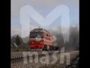 На Дальнем Востоке взбесился поезд на станции Новый Ургал