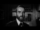 Фрейд: Тайная страсть (1962)