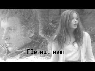 Клип к песне -Там, где нас нет(Оксимирон)
