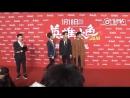 马天宇 电影 英雄本色2018 首映 来自娱玖爷 微博视频 最新最快短视频 搞笑短视频 美女短视频 直播 一直播 美女直播 明星直播