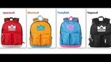 Как выбрать школьный рюкзак и ранец для девочек