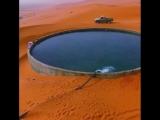 Бассейн в пустыне ?