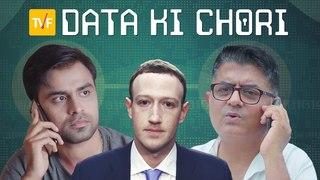 TVF's Tech Conversations With Dad || Data Ki Chori