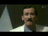 Леонид Филатов - Сказ Про Федота Стрельца -Удалого Молодца 1988