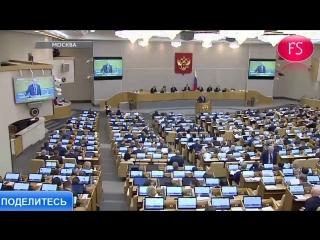 Подведение итогов весенней сессии Государственной Думы 2018