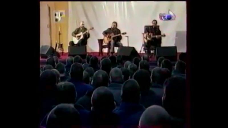 Фрагмент неизвестной программы (ТВЦ, 08.02.2002) Репортаж о концерте группы Алиса в исправительно-трудовой колонии