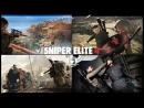 Sniper Elite 4 Прохождение №3