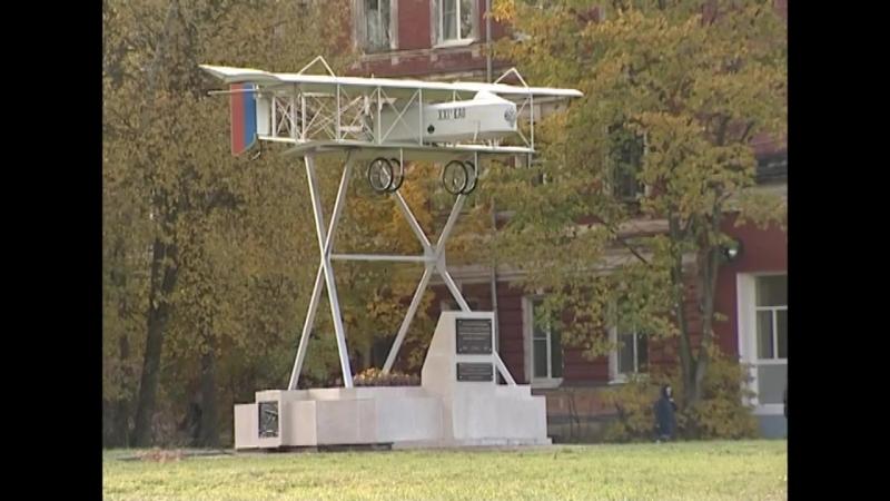 Создание памятника самолету Фарман-IV в Гатчине