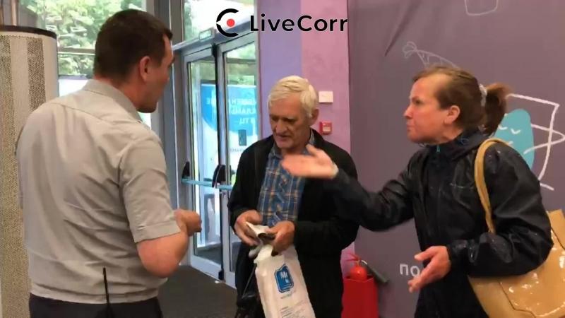 Охрана Ашана в Москве задержала пенсионера за подозрение в воровстве