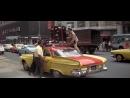 Жандарм в Нью-Йорке. (1965)