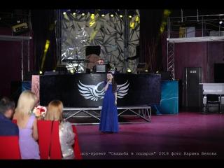 Дарья Болотуева-