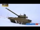 Русский Боевой Танк Т-14 Армата