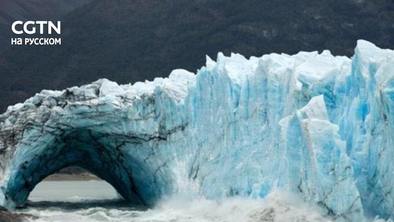 Часть ледника Перито-Морено вновь обрушилась на глазах у туристов
