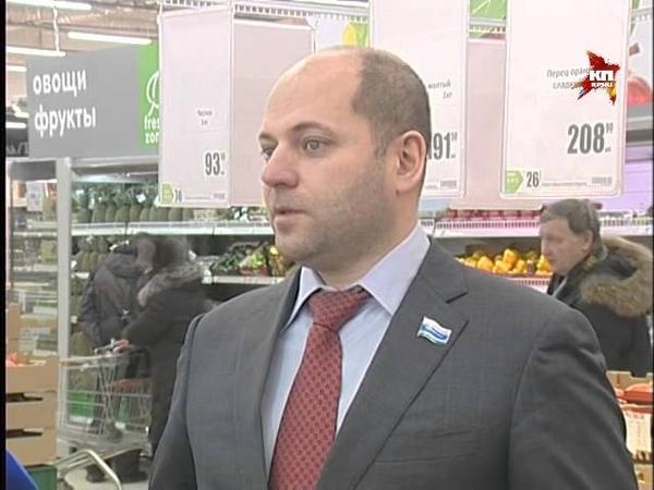 Свердловский депутат Илья Гаффнер посоветовал меньше есть, чтоб спастись от кризиса
