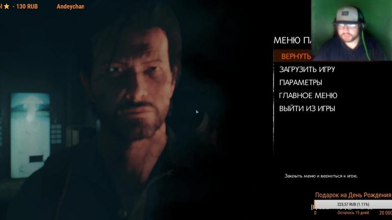 Шедевр хорроров. The Evil Within 2. [PC, Ultra Settings, 1080p, 60fps] . Стрим 7. ФИНАЛ.
