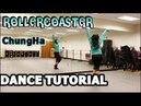 청하 CHUNGHA Roller Coaster FULL DANCE TUTORIAL