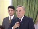 Назарбаев Если бы сейчас моя мама была жива, я бы сказал, что я очень сильно ее люблю, дорожу ею.