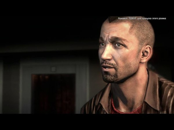 прохождение игры Dead Island миссия выбраться из небоскреба с зомби алкашами