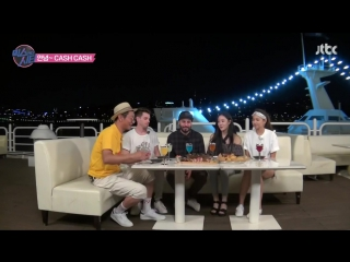 Mix and the City 171123 Episode 2