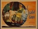 Scarlet Dawn 1932 Douglas Fairbanks Jr Nancy Carroll Lilyan Tashman