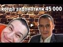 ВИТУС ЗАДОНАТИЛ МАНУРИНУ 45К   VITUS ДОНАТИТ MANYRIN 45000 РУБЛЕЙ