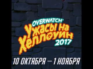 Overwatch 18+ Live: Игровой канал «GamePlayFSN»