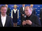 Россияне доверяют Единой России