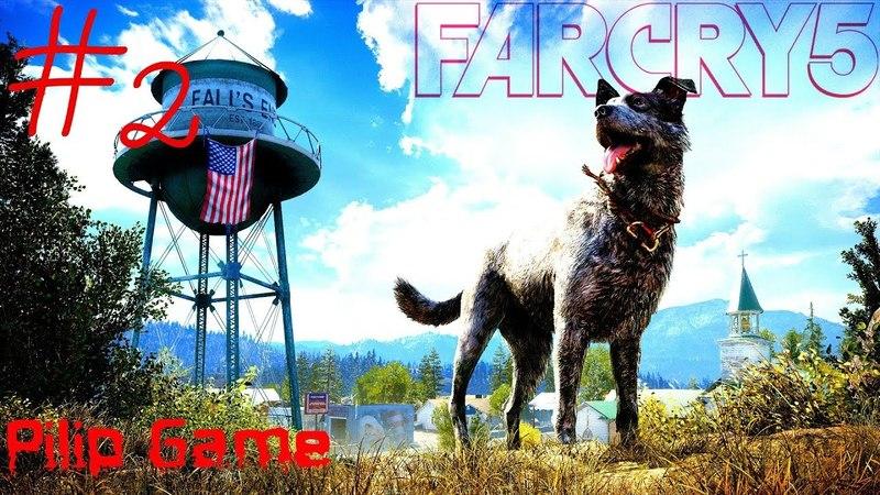 Прохождение Far Cry 5 (ФАР КРАЙ 5) 2018 СОБАКА - ДРУГ ЧЕЛОВЕКА 2