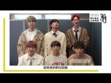 05.03.18 Facebook Warner Music Taiwan
