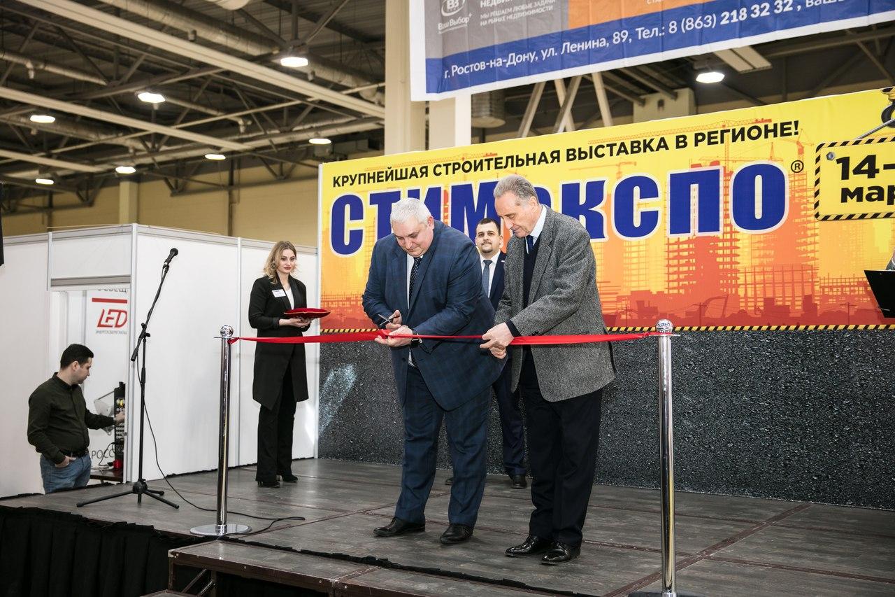 На выставке «СТИМэкспо» в Ростове определили лучших застройщиков года