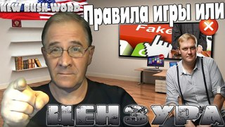 Правила игры или цензура? (беседа с Александром Романенковым) | Новости 7:40, 16.04.2018